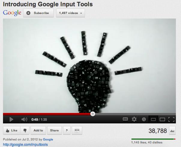 New Tool: Google Input Tools